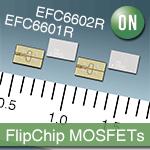 efc6601r и efc6602r