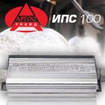 ИПС-100