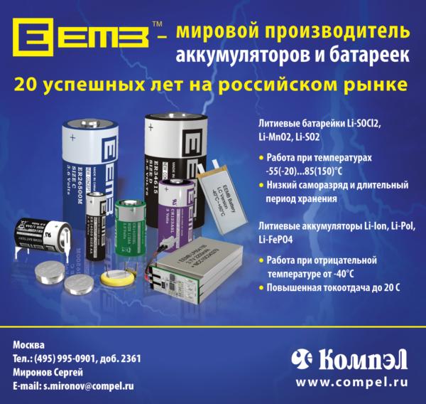 EEMB__NE_03_17