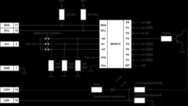 Рис. 10. Схема включения микросхемы INF8574 в новых дисплеях от МЭЛТ