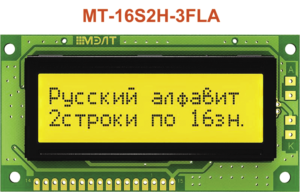 Рис. 2. Внешний вид дисплея MT-16S2H-3FLA