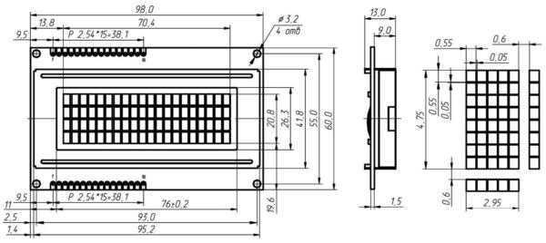 Рис. 5. Габаритные размеры дисплеев MT-20S4A