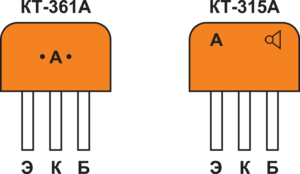 Рис. 3. Маркировка транзисторов