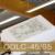 odlc45