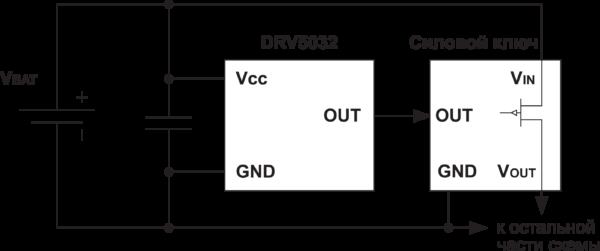 Рис. 4. Типовая схема включения при работе с силовым ключом