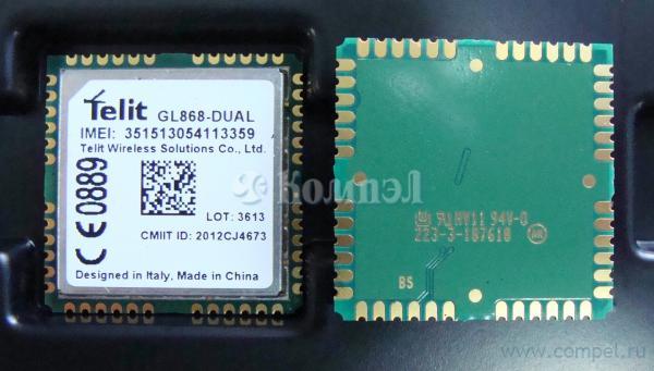 Gl868 dual v3 nhỏ nhất gsm/gprs bề mặt được gắn mô đun đảm bảo 100.