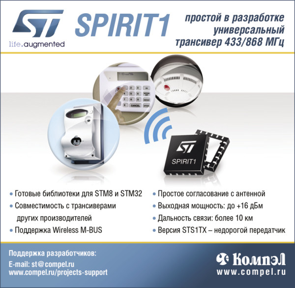 ST_SPIRIT1_NE_04_15_opt